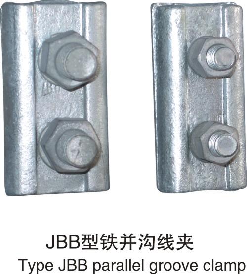 JBB型铁并沟线夹