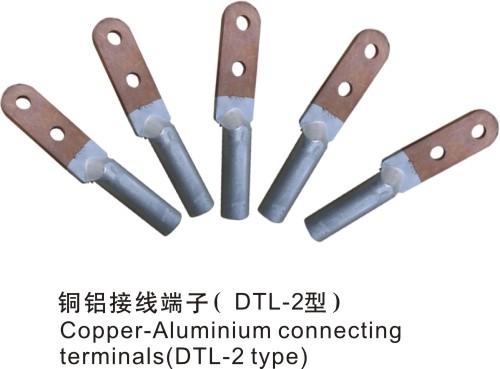 铜铝接线端子(DTL-2型)