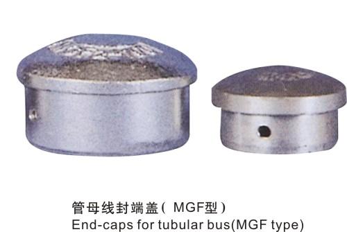 管母线封端盖(MGF型)