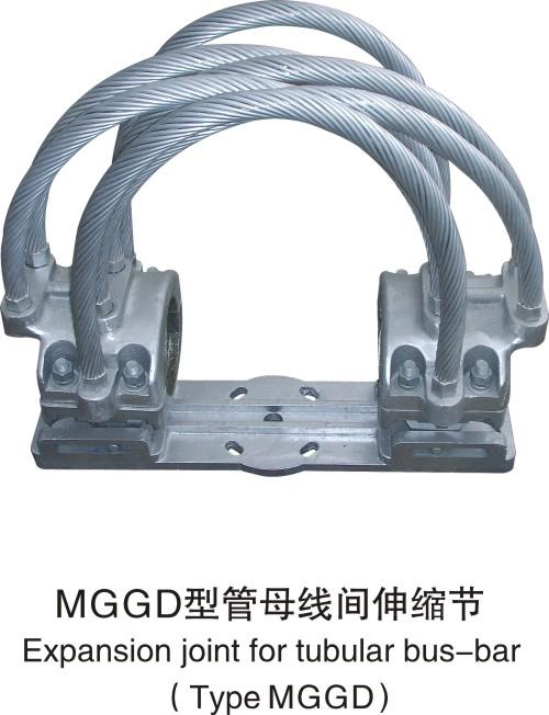MGGD型管母线伸缩线夹