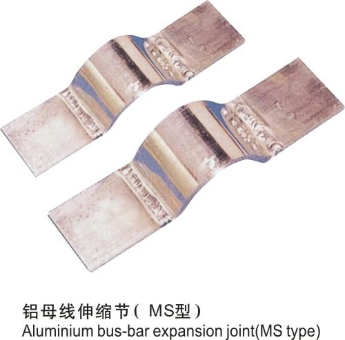 铝母线间伸缩节MS型