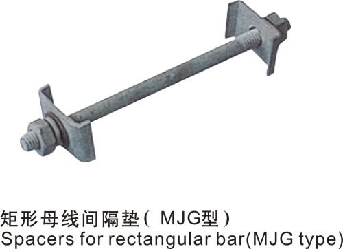 矩形母线间隔垫(MJG型)