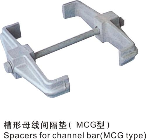 槽形母线间隔垫(MCG型)
